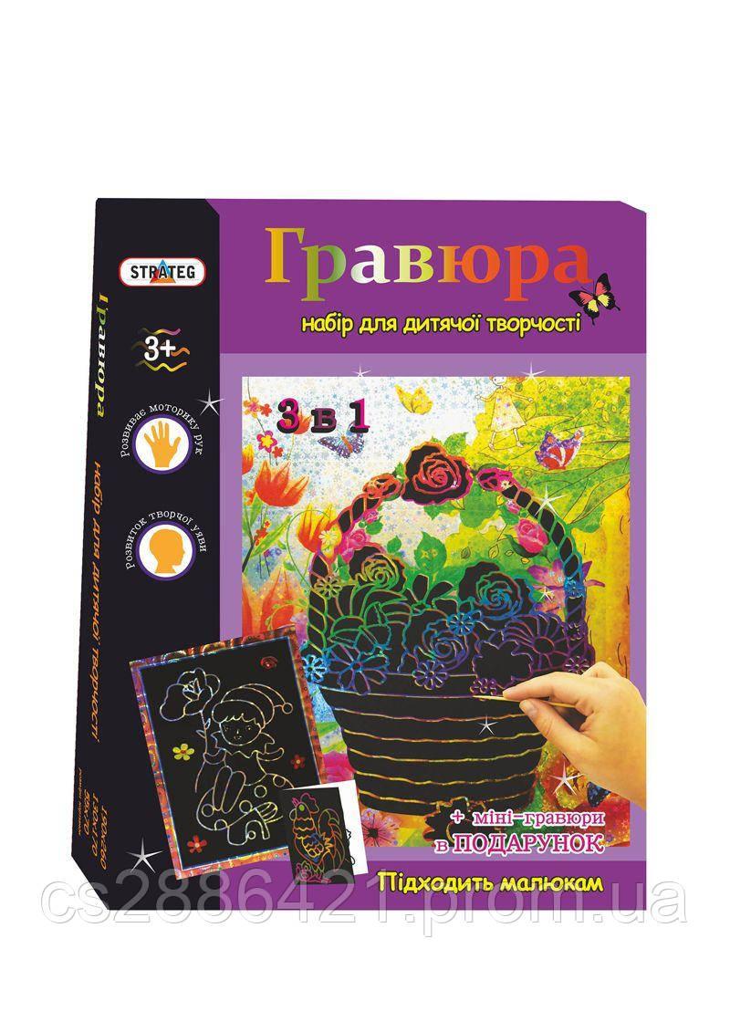 """Гравюра """"Корзина с цветами"""" (3031)"""
