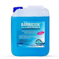 Barbicide Спрей для дезинфекции поверхностей, ароматизированный. Канистра 5000 мл
