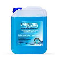 Barbicide Спрей для дезинфекции поверхностей, без запаха. Канистра 5000 мл