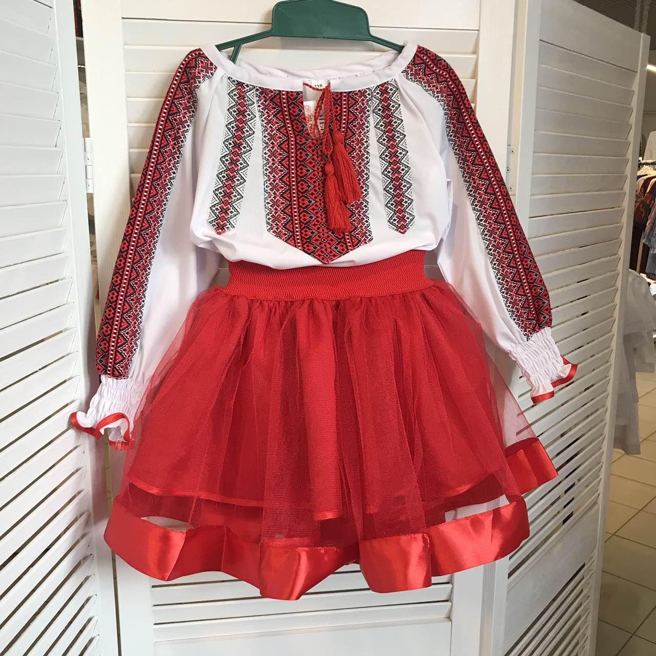Костюм с вышивкой для девочек Волинянка