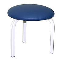 HairMaster стул мастера педикюра BORO 3 ноги высота 28 см синий