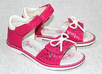 Босоножки для девочки Clibee р.25-30 (F203 pink) 30