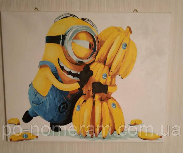 Раскраска по номерам Миньон с бананами