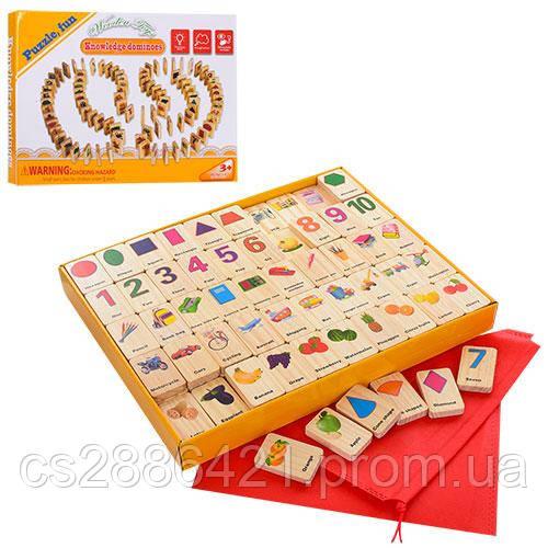 Деревянная игрушка игра ( MD 1168)