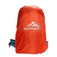 Универсальный чехол от дождя и пыли Rain Cover 30-40, для рюкзаков 30-40л