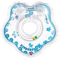 Круг для купания новорожденных ТМ Kinderenok Капелька (К025)