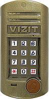 Блок вызова домофона  БВД-314R