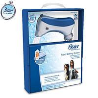 Oster Pet Retail Rapid System система-комплект для купания животных
