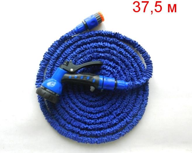 Расширяющийся шланг для полива с водораспылителем Х-hose Икс хоз иксхоз Xhose - 37,5 м