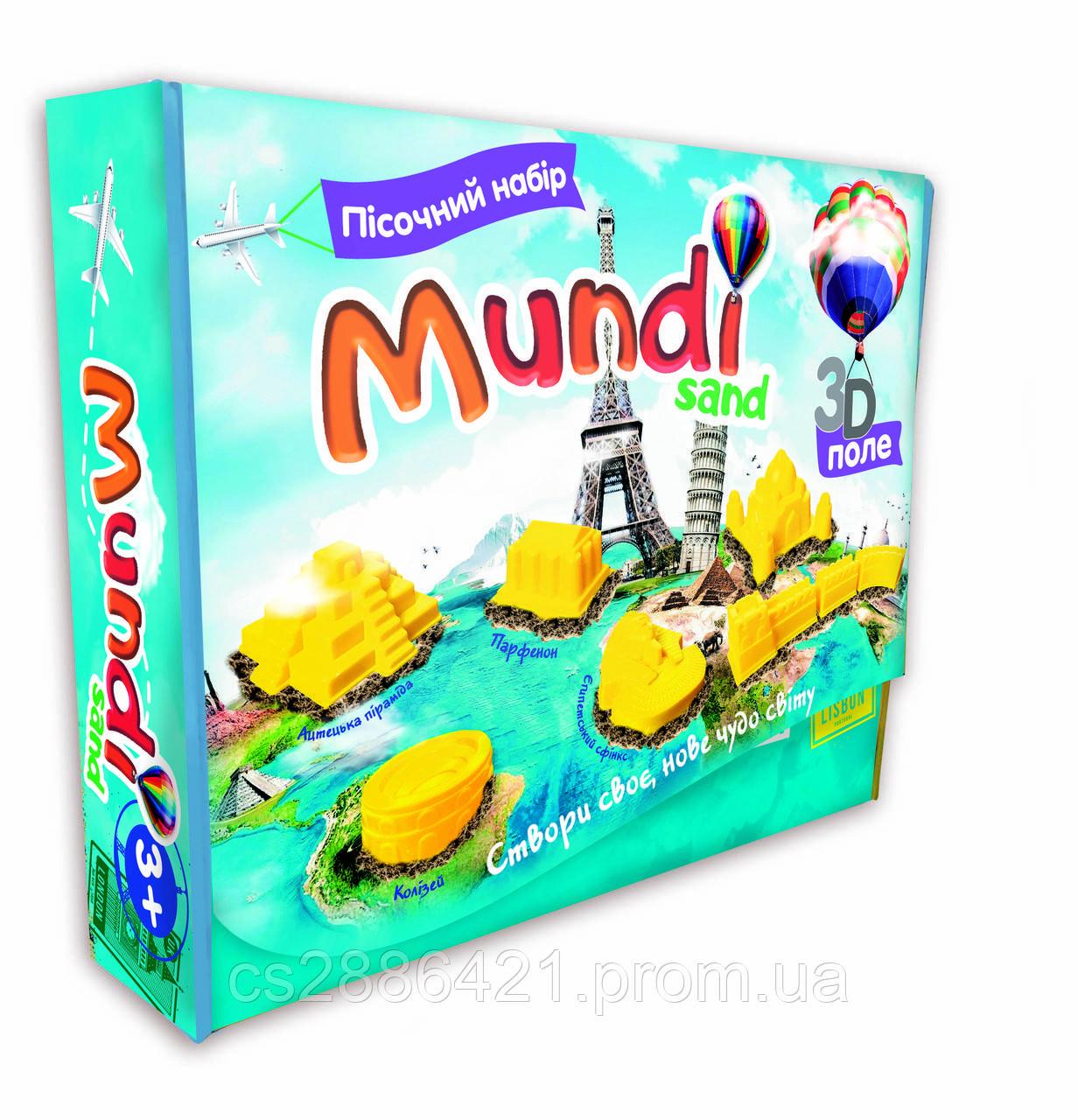 """Кинетический песок Стратег """"Mundi sand"""" (39000)"""