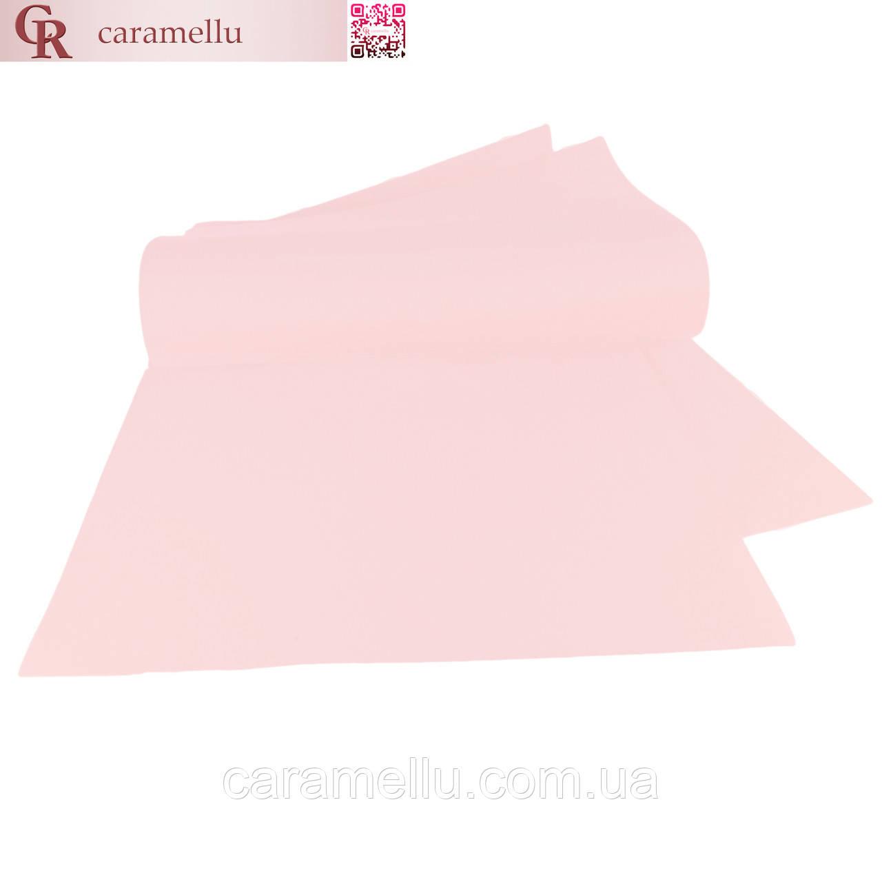 Фоамиран иранский 142, Светло-розовый, 1мм, 70х60см.