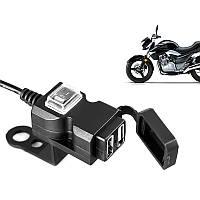 Гнездо USB SKT-001 на зеркало/на руль мотоцикла \ Код KS08044