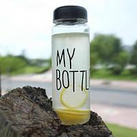 Бутылка My Bottle для напитков и воды