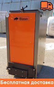 Котел утилизатор шахтный Бизон (Bizon ЕКО) 10 кВт (утепленный). Бесплатная Доставка!, фото 2