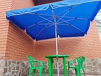 Зонт 3х3 м. Серебренное покрытие. Синий