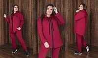 Женский батальный  спортивный костюм бордовый