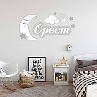 Панно для мальчика в детскую комнату. Декор на стену.