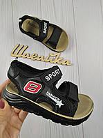 Боссоножки сандали на мальчика 26-28 (17-18 см), фото 1