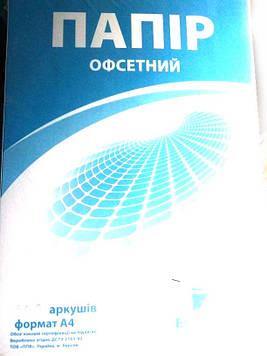 Бумага офсетная А4 500л