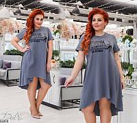 f8e4f90572775 Платье женское коттоновое летнее асимметричное больших размеров 50-56  Турция, 2 цвета