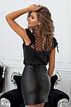 Шовкова блуза з прозорою кокеткою і коротким рукавом, чорна, фото 3