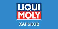 Liqui Moly Харьков