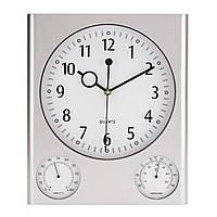 Часы настенные 'DEN HAAG'