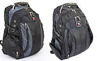 Рюкзак городской (рюкзак офисный) Victor 7620: 21x31x48см, 2 цвета