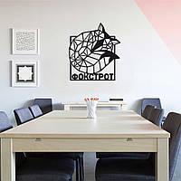 Корпоративный настенный декор для офиса. Офисный декор из дерева