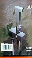 Смеситель скрытого монтажа для биде KAISER Sonat 34777 (полный комплект), фото 1