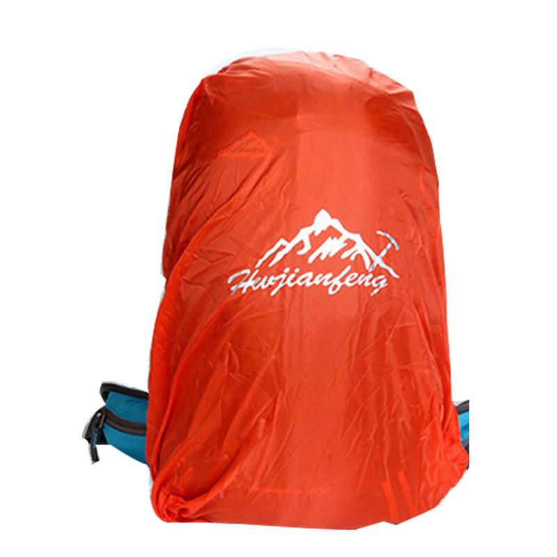 Универсальный чехол от дождя и пыли Rain Cover 60-85, для рюкзаков 60-85л