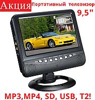 """Автомобильный портативный телевизор 9,5"""" Opera OP-902 T2 TV USB + SD + Т2 с аккумулятором!"""