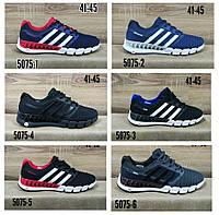 Кроссовки Adidas Climacool. Акция! Распродажа!