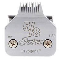 "Ножевой блок Oster 97/A5/PowerMax/PowerPro ""Cryogen-X™"" #5/8=0,8 мм"