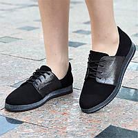 Туфли кожаные женские черные без каблука (Код: Ш1481а)