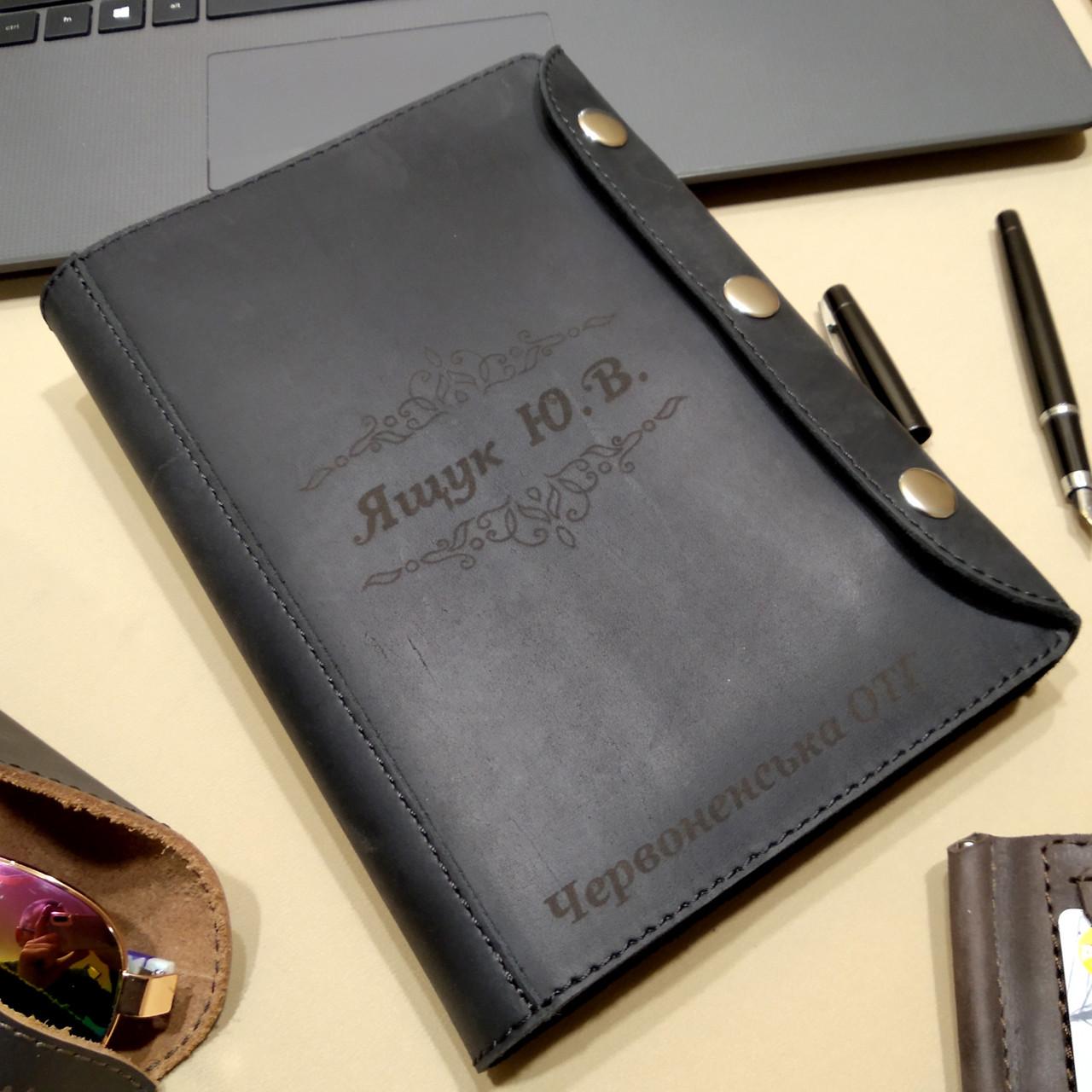 Ежедневник с кожаной обложкой А5. Обложка на блокнот. Лазерная гравировка изображений