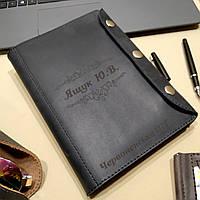 Ежедневник с кожаной обложкой А5. Обложка на блокнот. Лазерная гравировка изображений, фото 1