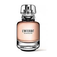 GIVENCHY L'Interdit (Живанши Интердит) парфюмированная вода - 35ml