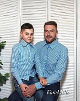 Одинаковые рубашки папа и сын с длинным рукавом