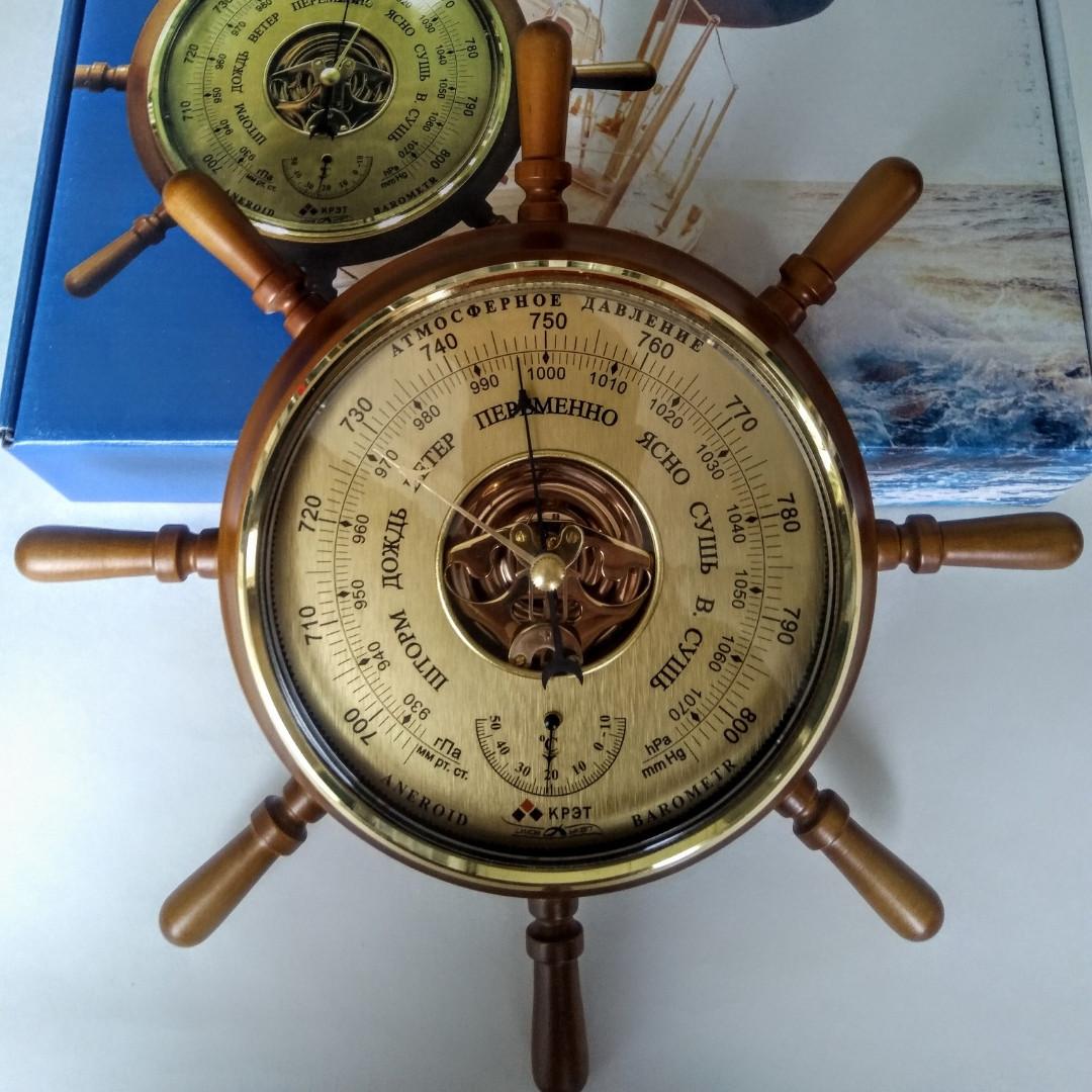 Барометр с термометром Утес(Крэт) БНТ «Штурвал М» (шлифованное золото)