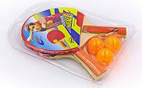 Набор настольный теннис 2 ракетки + 3 мяча МТ705, фото 1