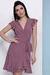 Платье София б/р, фото 3