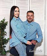 Одинаковые рубашки женская и мужская фемели лук