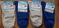 """Женские хлопковые носки""""Demi"""",г.Житомир, фото 1"""