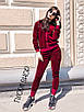 Модный велюровый костюм из кофты на молнии и штанов на манжетах, фото 4
