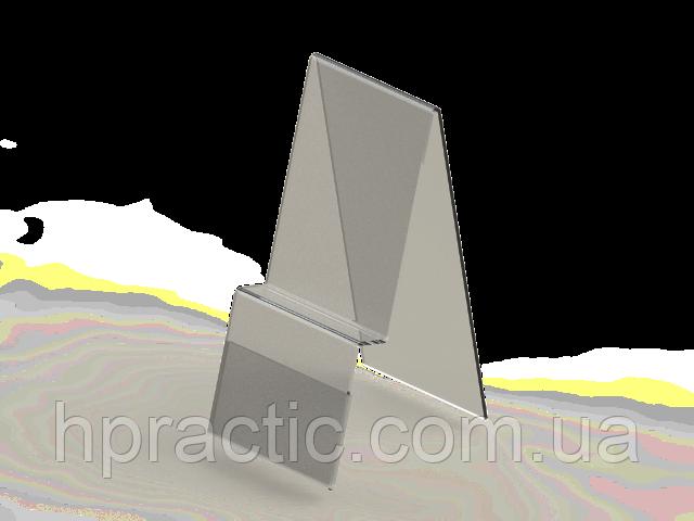 Подставка - держатель для телефона