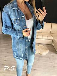 Женская стильная джинсовая куртка удлиненная (джинсовка)