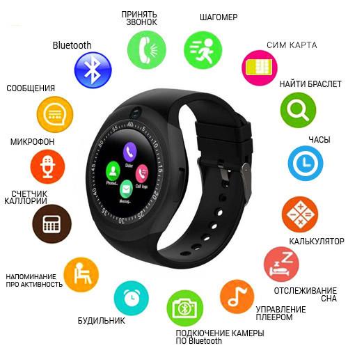 Умные часы UWatch Smart Watch Y1S Sim 1.54 IPS , фото 1
