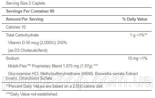 Хондропротектор+ Вітамін D3 Puritan's Pride Triple Strength Glucosamine Chondroitin + Vitamin D3 160 капс., фото 2