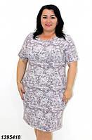 Платье трикотажное прямого кроя 50,52,54р, фото 1
